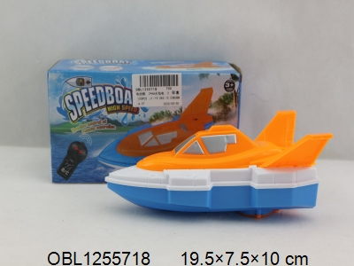 OBL1255718 - Electric ship 2 * AA no package electric 2-color mixed loading