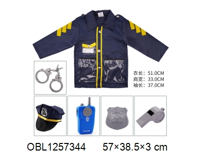 OBL1257344 - Police suit walkie talkie with music 2 * AA without power package