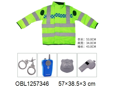 OBL1257346 - Police suit walkie talkie with music 2 * AA without power pack
