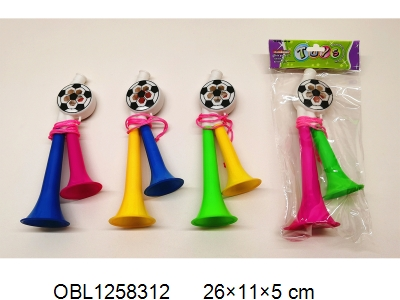 OBL1258312 - Double pipe trumpet for boost football