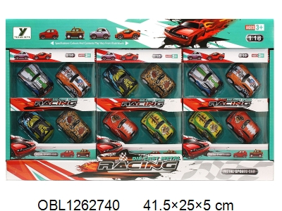 OBL1262740 - 3 boxes and 4 display boxes of metal resilience classic cars