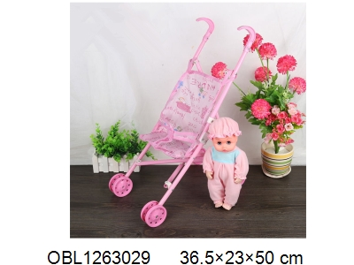 OBL1263029 - Plastic dolly trolley with 12 inch empty doll