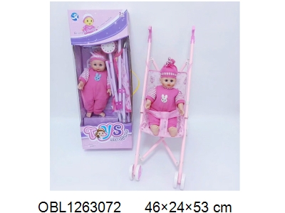 OBL1263072 - Iron dolls trolley with 14 inch cotton body doll clothes 1 style and 1 color