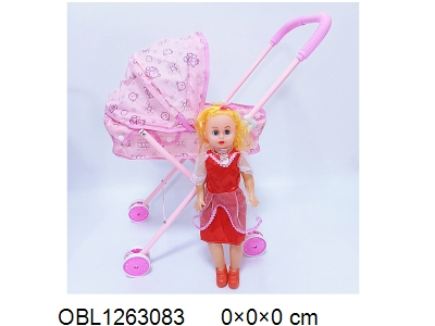OBL1263083 - Iron cart with 18 inch empty body BAP clothes 1 style and 1 color