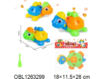 OBL1263299 - Disassembly and assembly of tortoise