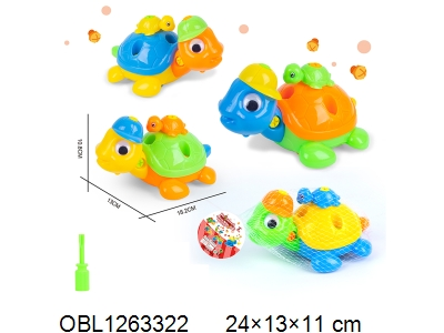 OBL1263322 - Disassembly and assembly of 4-color turtles