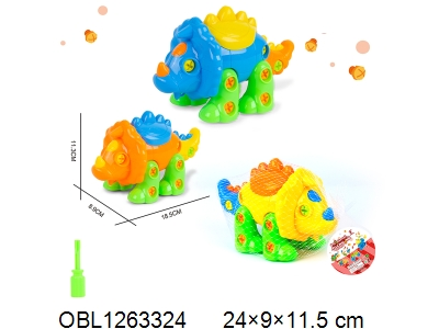 OBL1263324 - Disassembly and assembly of Jianlong 3 colors