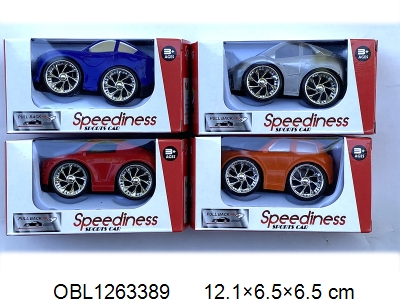 OBL1263389 - 4-color hybrid of q-version recoil sports car