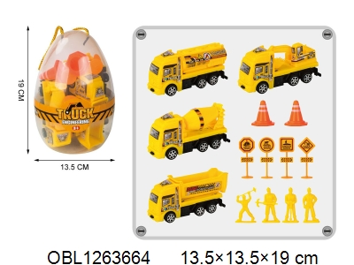 OBL1263664 - Reinjection engineering vehicle set eggshell