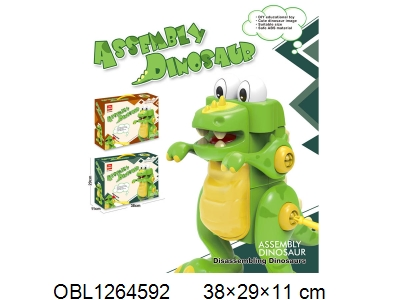 OBL1264592 - Disassembly and assembly of dinosaur 2 colors