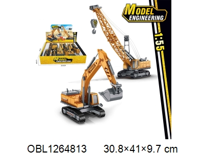 OBL1264813 - Taxiway engineering vehicle 2 mixed loading 6 sets with 1 display box
