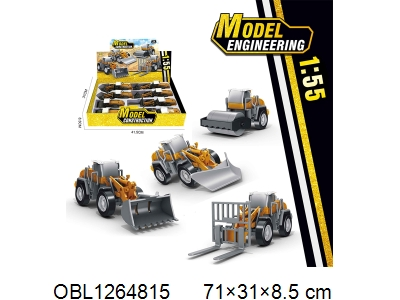 OBL1264815 - 4 types of taxiing engineering vehicles mixed with 8 pieces and 1 display box