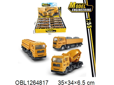 OBL1264817 - 3 cases of mixed loading project