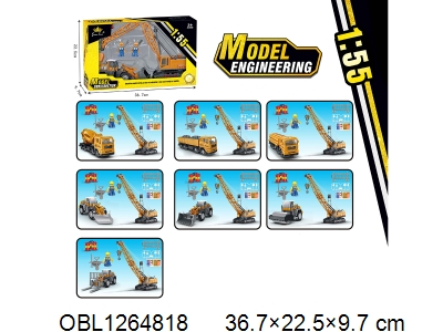 OBL1264818 - 7 mixed styles of taxiing engineering vehicle set