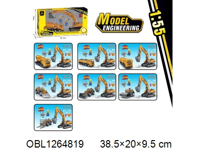 OBL1264819 - 7 mixed styles of taxiing engineering vehicle set