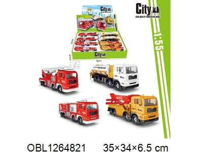 OBL1264821 - 4 types of taxiing city vehicles mixed with 8 pieces and 1 display box