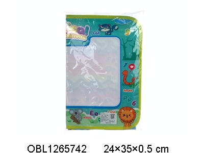 OBL1265742 - Water canvas Animal Theme
