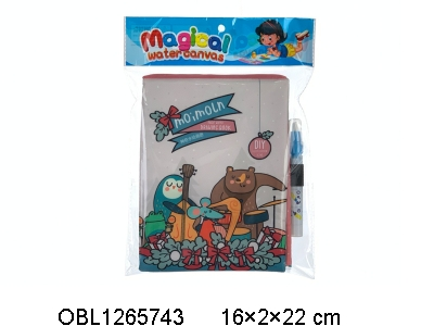 OBL1265743 - Water canvas cartoon theme
