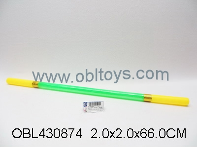 OBL430874 - Colorful MKB 5 colors mixed