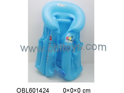 OBL601424 - Inflatable swimming suit shipment without inflation