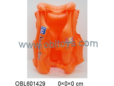 OBL601429 - Inflatable swimming suit shipment without inflation