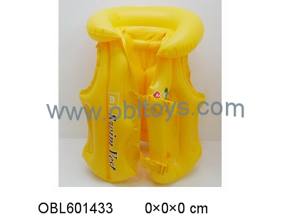 OBL601433 - Inflatable swimming suit shipment without inflation