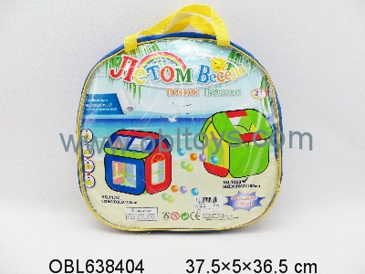 OBL638404 - Russian children tent