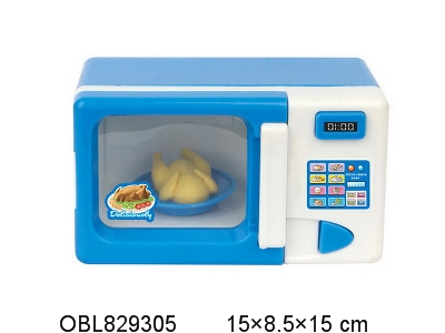 Electric microwave oven with no light blue light package - Household