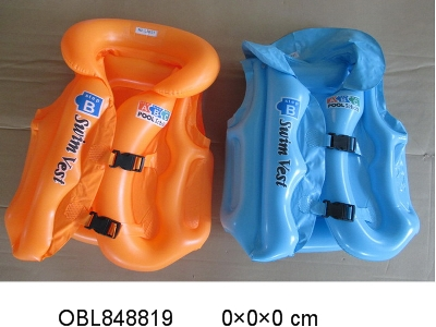 OBL848819 - The lifejacket shipped without charging 2 colors mixed