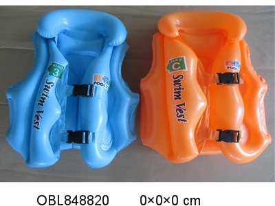 OBL848820 - The lifejacket shipped without charging 2 colors mixed