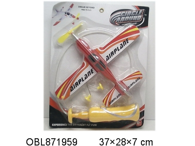 OBL871959 - The wire plane without packet of electricity