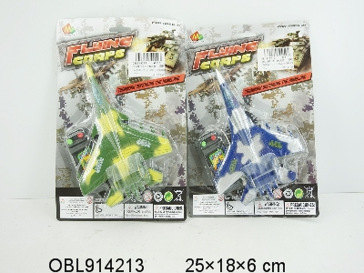 OBL914213 - Camouflage by wire aircraft 2 mixed green yellow blue