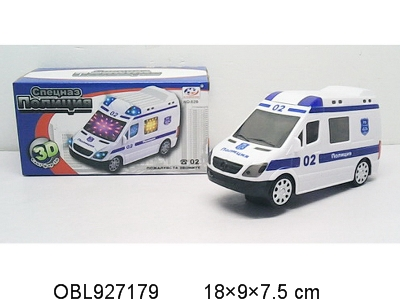 Obl927179 Russian Electric Universal Fire Engine With Lights English Songs No Electricity