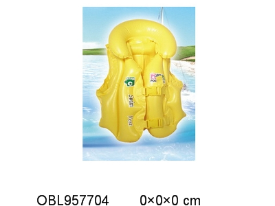 OBL957704 - A small inflatable swimming suit shipped without inflatable blue and yellow orange 3 colors mixed
