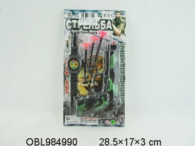 OBL984990 - Russian soft projectile gun with Watch