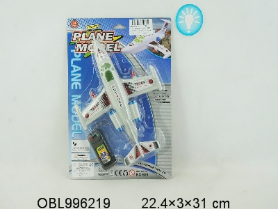OBL996219 - Line controlled aircraft with light without power